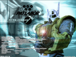 Patlabor Anime Wallpaper # 3