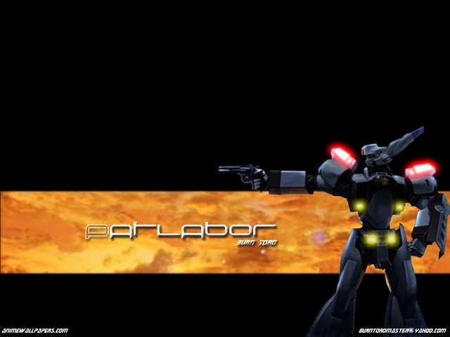 Patlabor Anime Wallpaper #5