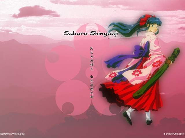 Sakura Wars Anime Wallpaper #1
