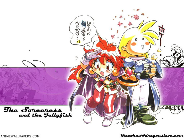 Slayers Anime Wallpaper #14