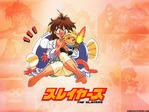 Slayers Anime Wallpaper # 29
