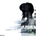 Ghost in the Shell: SAC Anime Wallpaper # 7