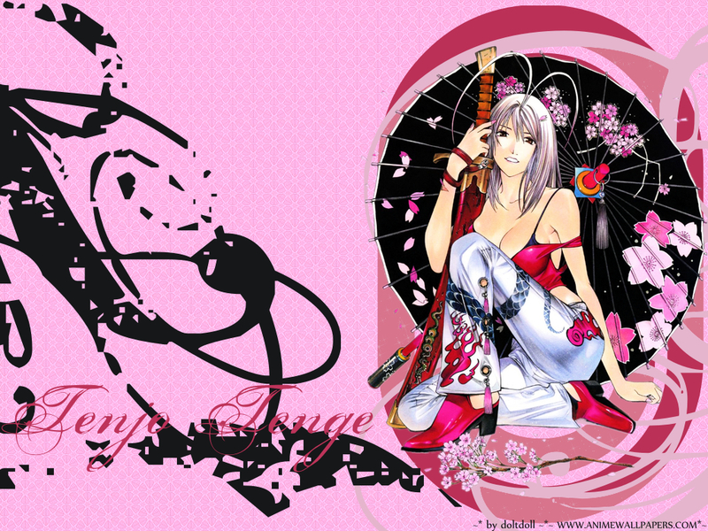 Tenjo Tenge Anime Wallpaper # 7