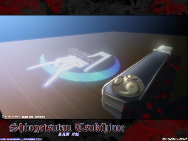 Tsukihime - Lunar Legend Anime Wallpaper #2